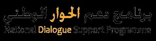 ndsp-yemen